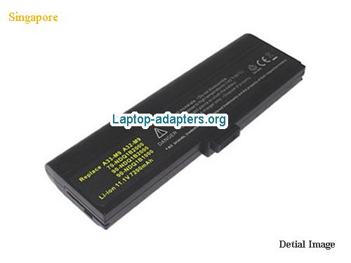 ASUS A33-W7 Battery