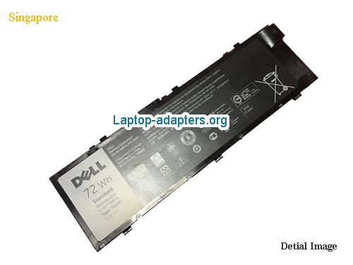DELL To5W1 Battery