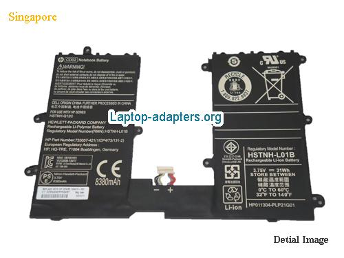 HP HSTNN-Q12C Battery