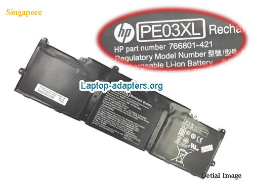 HP TPN-Q151 Battery