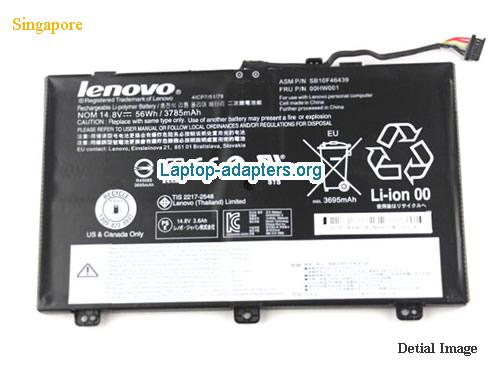 LENOVO 20DM0004CD Battery