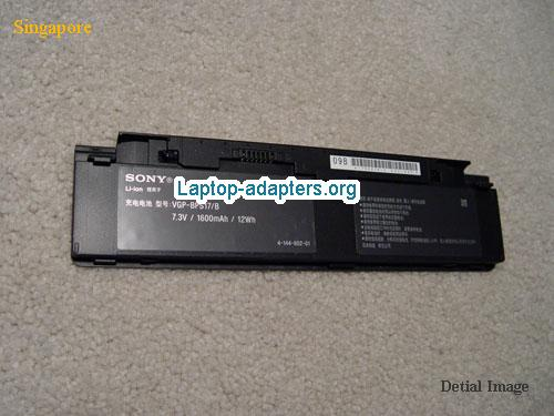 SONY VGP-BPS17/S Battery