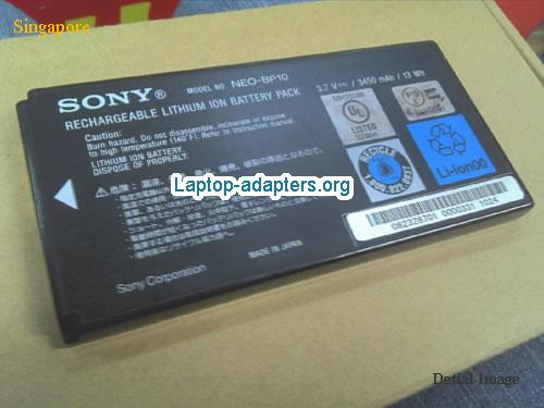 SONY SGPBP01 Battery